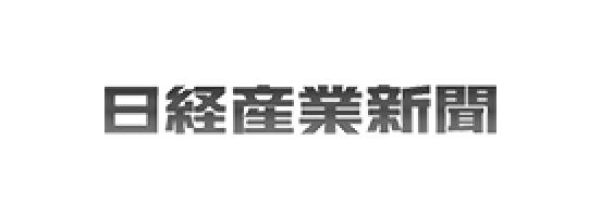 日経産業新聞にナイトレイ「inbound insight(インバウンドインサイト)」が掲載されました | Nightley Inc.